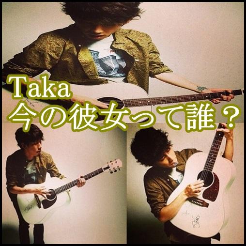 ONE OK ROCK Takaが熱愛彼女と結婚?相手は誰?衝撃の裏付け4つ!