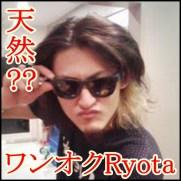 ONE OK ROCK Ryotaの誕生日や身長!天然な性格は生い立ちに?