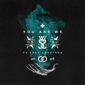 while she sleeps you are we 2017