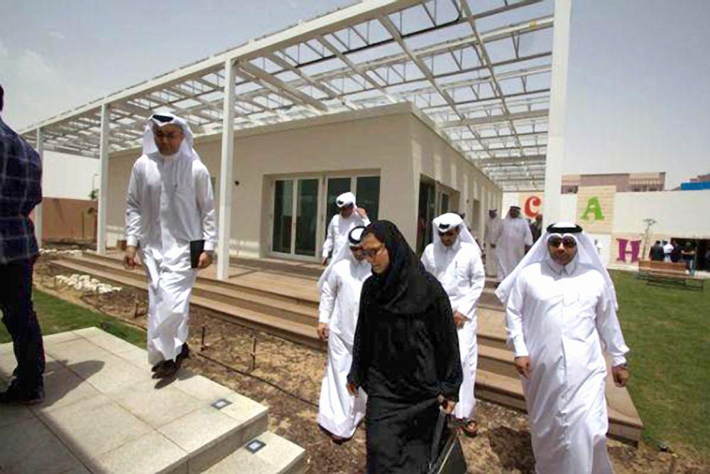 Landscape Design Qatar