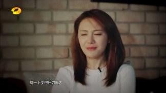 Chinese_Reality_TV_Divas_Hit_the_Road_-_Season_2_EP01[www.MP3Fiber.com].mp4_snapshot_00.02.24_[2015.12.30_20.15.17]