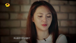 Chinese_Reality_TV_Divas_Hit_the_Road_-_Season_2_EP01[www.MP3Fiber.com].mp4_snapshot_00.02.31_[2016.01.09_01.02.11]