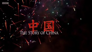 The.Story.of.China.s01e04.The.Ming.EN.SUB.HEVC.x265.WEBRIP.[MPup].mkv_snapshot_02.24_[2016.02.12_18.38.16]