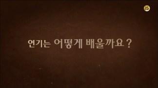 [tvN] 배우학교.E01.160204.HDTV.H264.720p-WITH.mp4_snapshot_00.00.39_[2016.02.04_20.32.16]