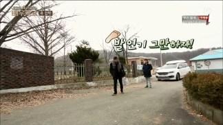 [tvN] 배우학교.E01.160204.HDTV.H264.720p-WITH.mp4_snapshot_00.09.37_[2016.02.04_20.52.45]