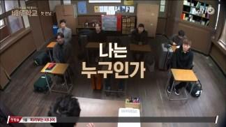 [tvN] 배우학교.E01.160204.HDTV.H264.720p-WITH.mp4_snapshot_00.20.20_[2016.02.04_20.59.21]
