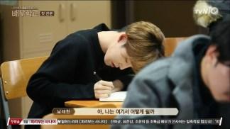 [tvN] 배우학교.E01.160204.HDTV.H264.720p-WITH.mp4_snapshot_00.21.16_[2016.02.04_21.00.16]