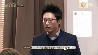 [tvN] 배우학교.E01.160204.HDTV.H264.720p-WITH.mp4_snapshot_00.25.57_[2016.02.04_21.05.08]