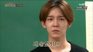 [tvN] 배우학교.E01.160204.HDTV.H264.720p-WITH.mp4_snapshot_00.29.44_[2016.02.04_21.09.36]