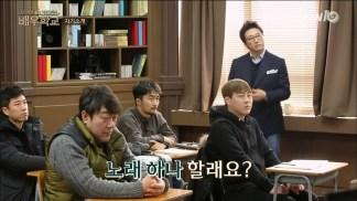 [tvN] 배우학교.E01.160204.HDTV.H264.720p-WITH.mp4_snapshot_00.31.52_[2016.02.04_21.12.07]