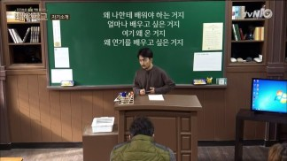 [tvN] 배우학교.E01.160204.HDTV.H264.720p-WITH.mp4_snapshot_00.41.17_[2016.02.04_21.22.11]