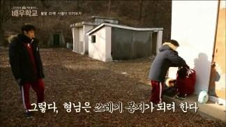 [tvN] 배우학교.E02.160211.HDTV.H264.720p-WITH.mp4_snapshot_00.46.31_[2016.02.11_22.26.24]