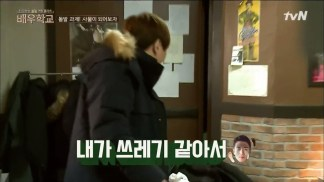 [tvN] 배우학교.E02.160211.HDTV.H264.720p-WITH.mp4_snapshot_00.47.27_[2016.02.11_22.28.02]