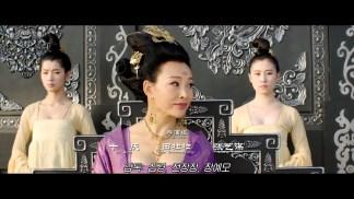 양귀비 -왕조의 여인.2015.720p.korsub.HDRip.H264.mkv_snapshot_00.04.43_[2016.03.09_17.30.54]