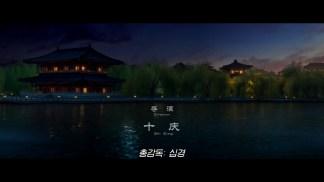 양귀비 -왕조의 여인.2015.720p.korsub.HDRip.H264.mkv_snapshot_00.05.18_[2016.03.09_17.31.09]