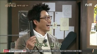 [tvN] 배우학교.E06.160310.HDTV.H264.720p-WITH.mp4_snapshot_00.05.57_[2016.03.11_22.32.05]