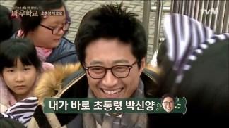 [tvN] 배우학교.E06.160310.HDTV.H264.720p-WITH.mp4_snapshot_00.26.17_[2016.03.11_22.44.46]