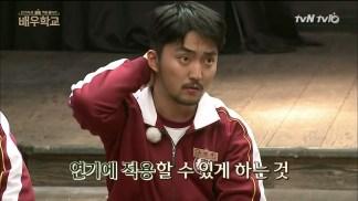 [tvN] 배우학교.E08.160324.HDTV.H264.720p-WITH.mp4_snapshot_00.15.04_[2016.03.26_19.50.59]