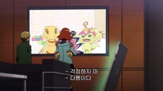 Digimon.Adventure.tri.Chapter.1_Reunion.2015.KOR.HDRip.720p.H264.AAC-STY.mp4_snapshot_01.04.15_[2016.04.19_22.54.28]