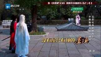 ★tv520.funbbs.me★01 奔跑吧兄弟 (第四季) [2016-04-15][HDTV-MKV][國語中字].mkv_snapshot_00.04.02_[2016.04.26_22.48.54]