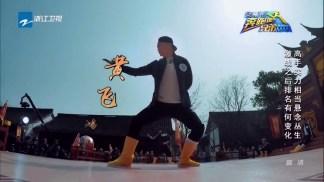 ★tv520.funbbs.me★01 奔跑吧兄弟 (第四季) [2016-04-15][HDTV-MKV][國語中字].mkv_snapshot_00.14.06_[2016.04.26_22.52.23]