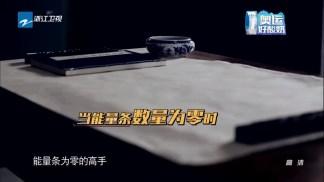 ★tv520.funbbs.me★01 奔跑吧兄弟 (第四季) [2016-04-15][HDTV-MKV][國語中字].mkv_snapshot_00.59.20_[2016.04.26_22.58.38]