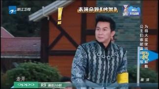 ★tv520.funbbs.me★02 奔跑吧兄弟 (第四季) [2016-04-22][HDTV-MKV][國語中字].mkv_snapshot_00.54.13_[2016.04.26_23.22.27]