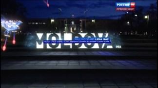 Евровидение 2016. Первый полуфинал - Eurovision 2015. Semi-Final 1 (2016, Pop, HDTVRip) (MYDIMKA).avi_snapshot_00.20.02_[2016.05.11_17.51.40]