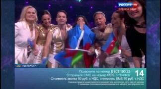 Евровидение 2016. Первый полуфинал - Eurovision 2015. Semi-Final 1 (2016, Pop, HDTVRip) (MYDIMKA).avi_snapshot_01.30.48_[2016.05.11_21.57.46]