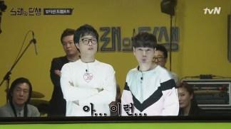 [tvN] 노래의 탄생.E03.160513.720p-NEXT.mp4_snapshot_00.29.13_[2016.05.14_00.45.26]