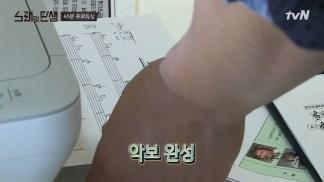 [tvN] 노래의 탄생.E03.160513.720p-NEXT.mp4_snapshot_00.31.46_[2016.05.14_00.47.19]