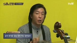 [tvN] 노래의 탄생.E03.160513.720p-NEXT.mp4_snapshot_00.38.45_[2016.05.14_00.53.33]