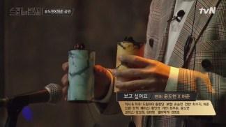 [tvN] 노래의 탄생.E03.160513.720p-NEXT.mp4_snapshot_00.50.29_[2016.05.14_00.58.47]