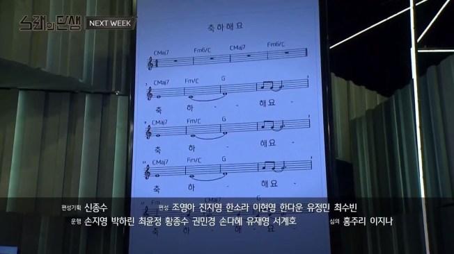 [tvN] 노래의 탄생.E03.160513.720p-NEXT.mp4_snapshot_01.12.41_[2016.05.14_01.08.16]