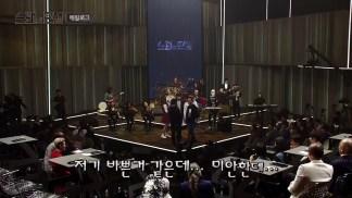 [tvN] 노래의 탄생.E04.160520.720p-NEXT.mp4_snapshot_01.09.23_[2016.05.21_00.31.06]