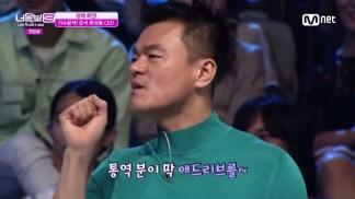 [Mnet] 너의 목소리가 보여 3.E01.160630.720p-NEXT.mp4_snapshot_00.58.48_[2016.06.30_22.33.54]