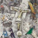钉上白色十字架 by 夏加尔