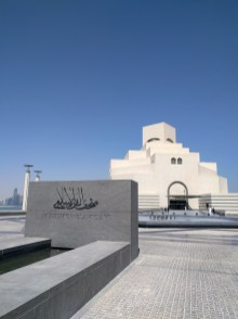 Museum of Islamic Art-Doha, Qatar