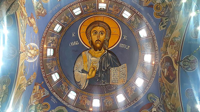 Lazarica ceiling Christ mural