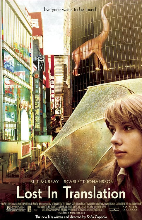 Traveling Movies - Lost in Translation