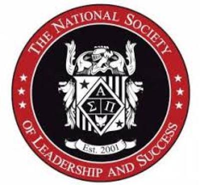 This image displays the logo of this paid internship program.