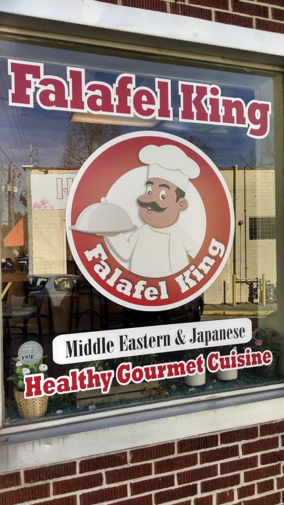 Middle-eastern experience