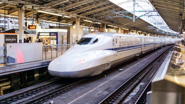 Tokyo Subway Ticket 購入方法:新幹線利用編