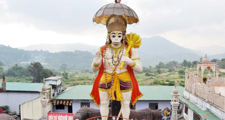 One Day Bhimtal Local Sightseeing Trip by Car Hanuman Garhi