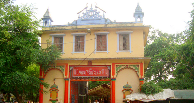 One Day Varanasi Local Sightseeing Trip by Car Sankat Mochan Temple