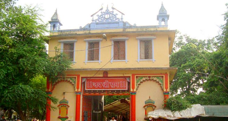 One Day Varanasi Local Sightseeing Trip by Car Sankat Mochan Temple
