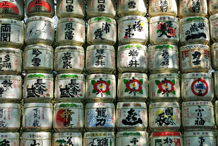 Sake Barrels at Meji Shrine