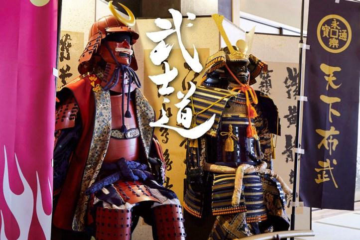 Samurai & Ninja Interactive Museum and Show, Kyoto
