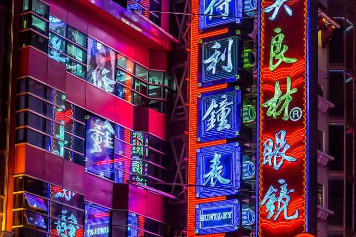 Shanghai at Night - Nanjing Road