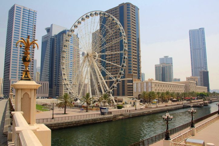 Eye of the Emirates, Sharjah